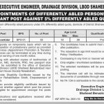 Office Of The Executive Engineer, Drainage Division Jobs 28 May 2019