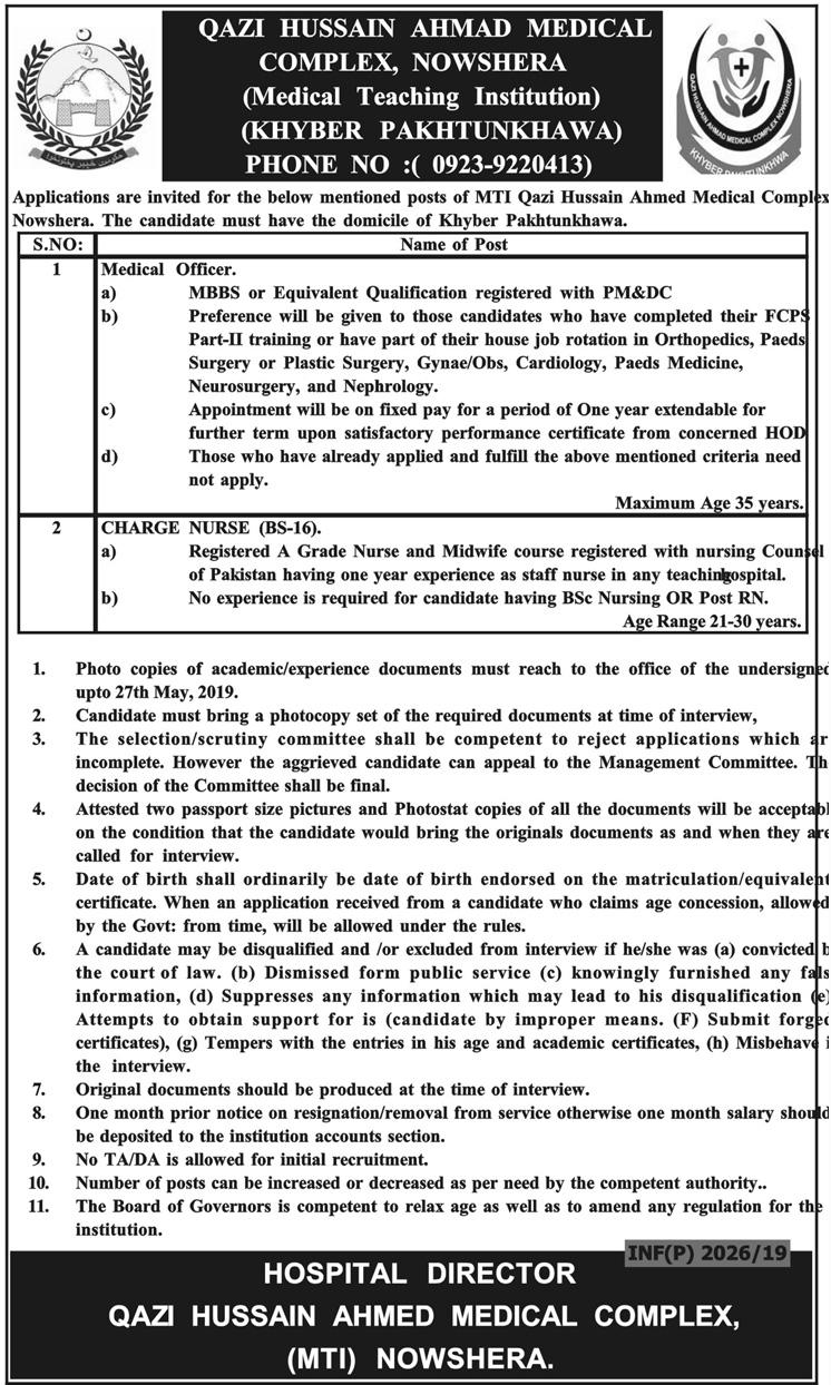 Qazi Hussain Ahmad Medical Complex Nowshera Jobs 10 May 2019