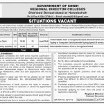 Regional Director Colleges Nawabshah Jobs 31 May 2019