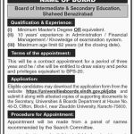 Universities And Boards Department Govt Of Sindh Jobs 31 May 2019