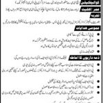 Water And Power Development Authority (WAPDA) Jobs 14 May 2019