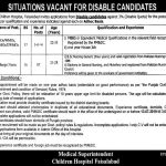 Children Hospital Faisalabad Jobs 26 Jun 2019