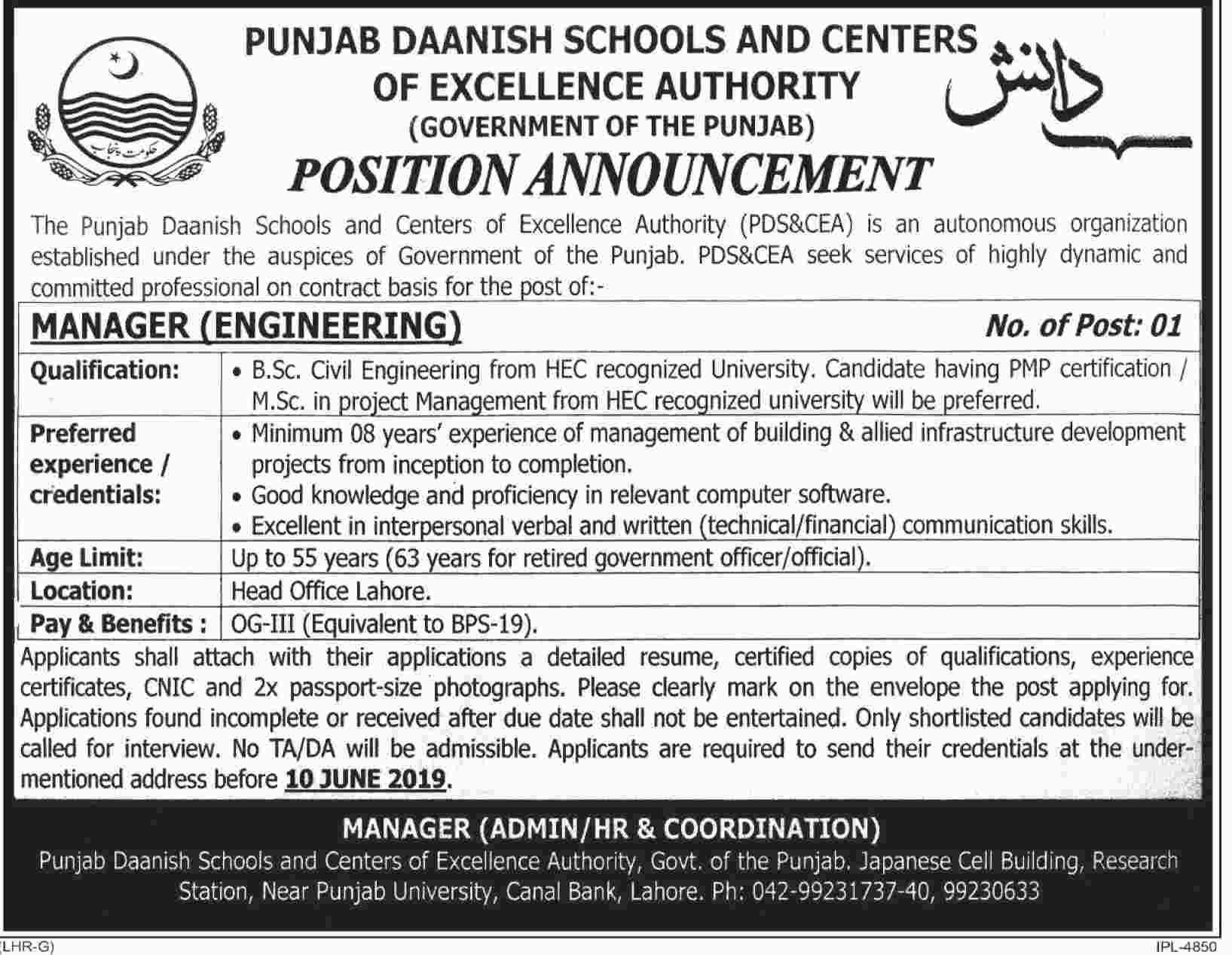 Daanish Schools Govt Of Punjab Jobs 01 Jun 2019 - Prepistan Jobs
