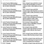 Divisional Public School And Inter College Lahore Jobs 23 Jun 2019