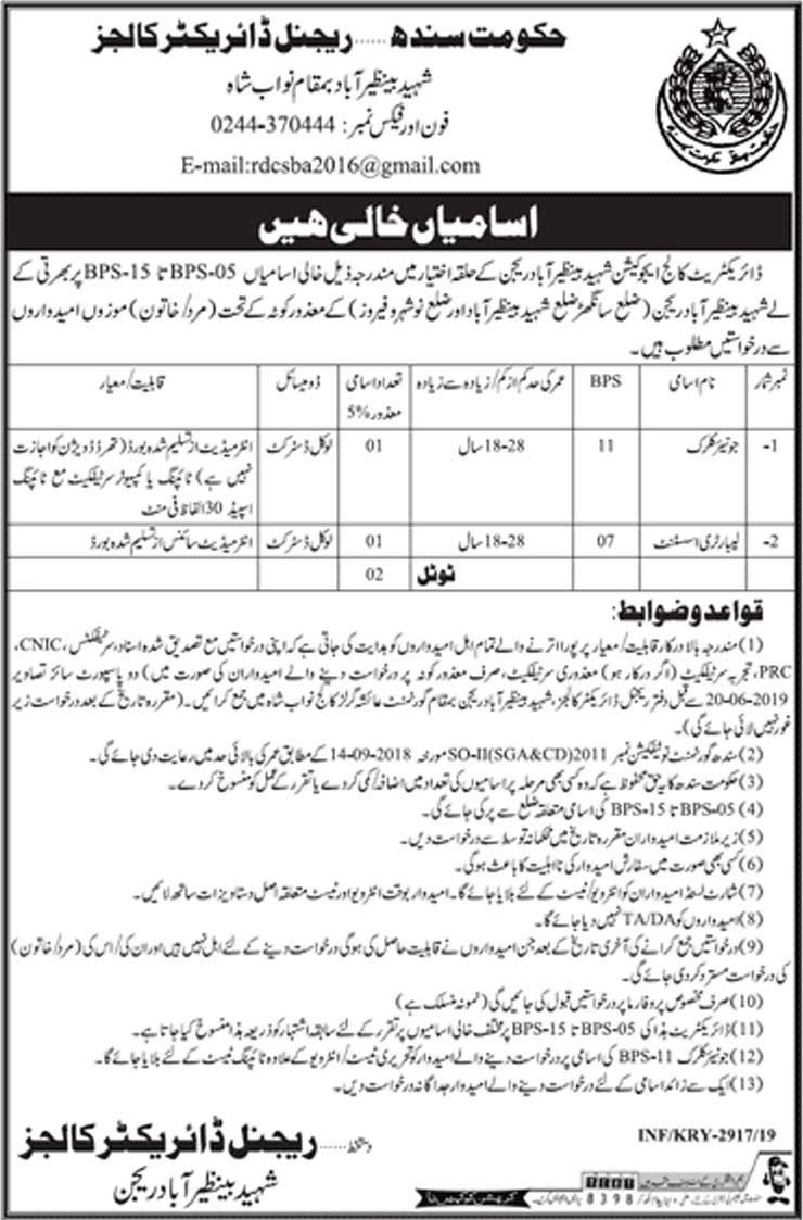 Education Department Govt Of Sindh Nawabshah Region Jobs 08