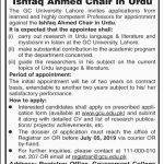 Govt College GC University Lahore Jobs 21 Jun 2019
