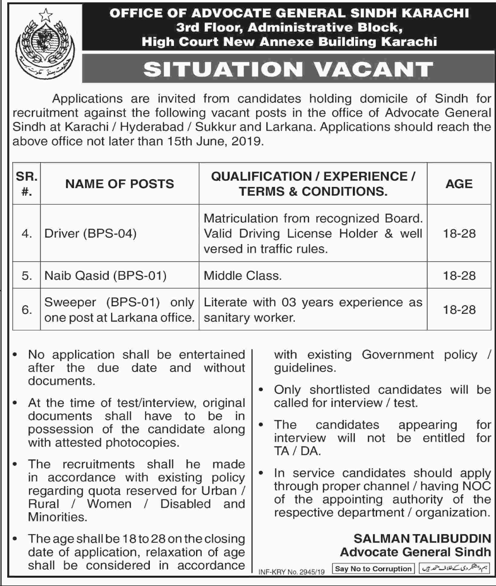 High Court Of Sindh Karachi Jobs 01 Jun 2019 - Prepistan Jobs