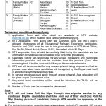 NTS  Population Welfare Department Jobs 21 Jun 2019