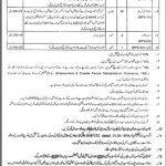 Office Of The District And Session Judge Jobs 29 Jun 2019