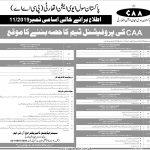 Pakistan Civil Aviation Authority CAA Jobs 30 Jun 2019