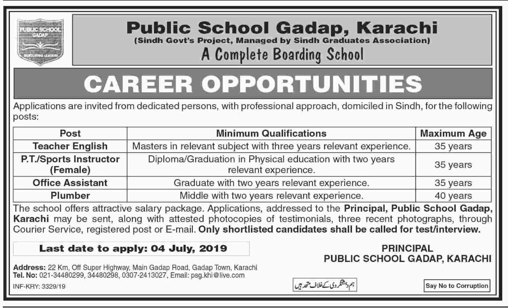 Public School Gadap karachi jobs 2019