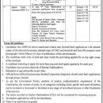 Public Sector Organization Khyber Pakhtunkhwa Jobs 29 Jun 2019