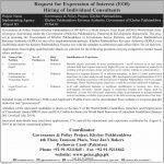 Board Of Revenue Khyber Pakhtunkhwa Jobs 19 Jul 2019