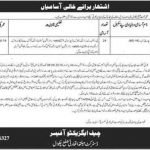 District Health Authority Jobs 13 July 2019