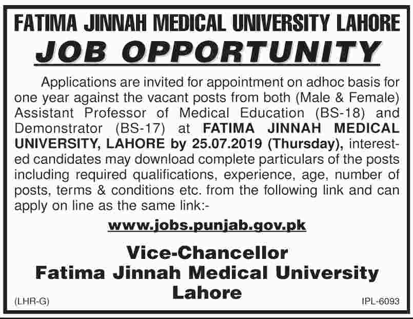 Fatima Jinnah Medical University Lahore jobs 2019