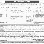 Health Department Govt Of Balochistan Jobs 10 Jul 2019