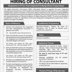 Higher Education Commission Pakistan Jobs 21 Jul 2019