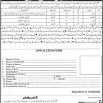 Labour And Human Resource Department Jobs 21 Jul 2019
