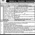 Lady Reading Hospital Medical Teaching Institutions Jobs 13 Jul 2019