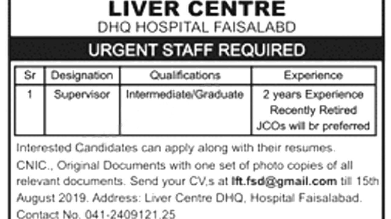 Jobs In Dhq Hospital Faisalabad 24 Nov 2017