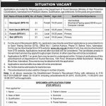 Ministry Of Inter Provincial Coordination Jobs 17 Jul 2019