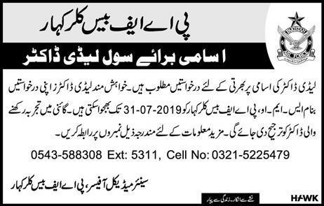 Pakistan Air Force PAF jobs 2019