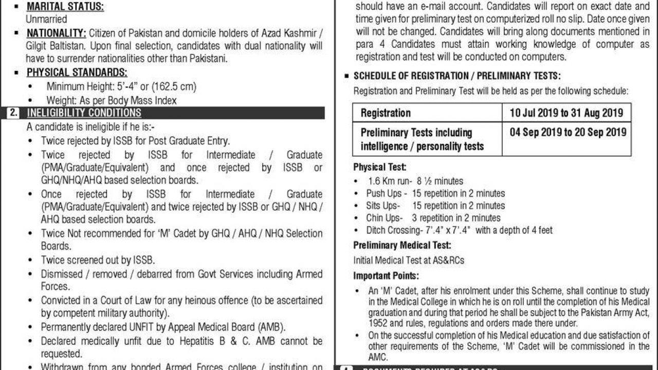 Pakistan Army Announced Latest Jobs Jobs 07 Jul 2019