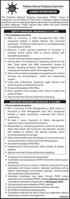 Pakistan National Shipping Corporation (PNSC) jobs 2019