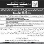 Pakistan Railway Jobs 13 July 2019