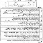 Punjab Workers Welfare Board Jobs 12 Jul 2019