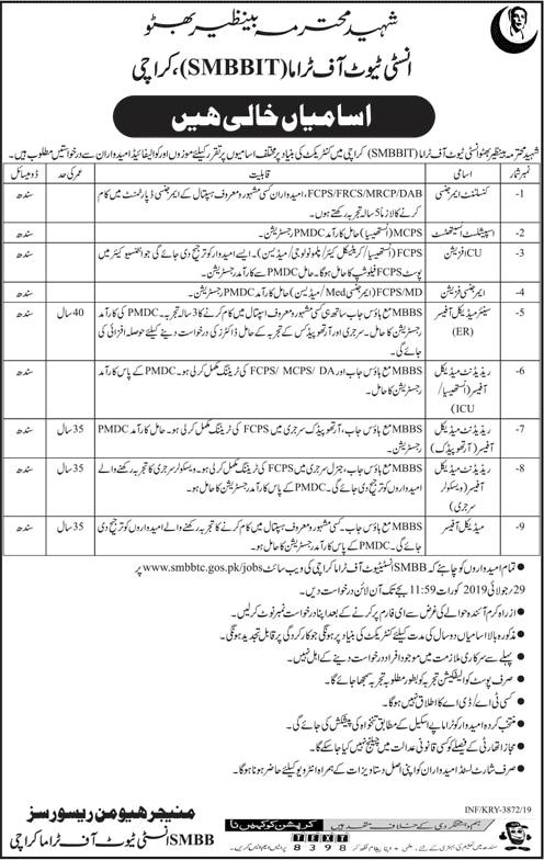 Shaheed Mohtarma Benazir Bhutto Institute Of Trauma Jobs 15 Jul 2019