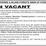 Sindh Forest Department Jobs 28 Jul 2019