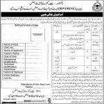 Sindh Forest Department Jobs 30 Jul 2019