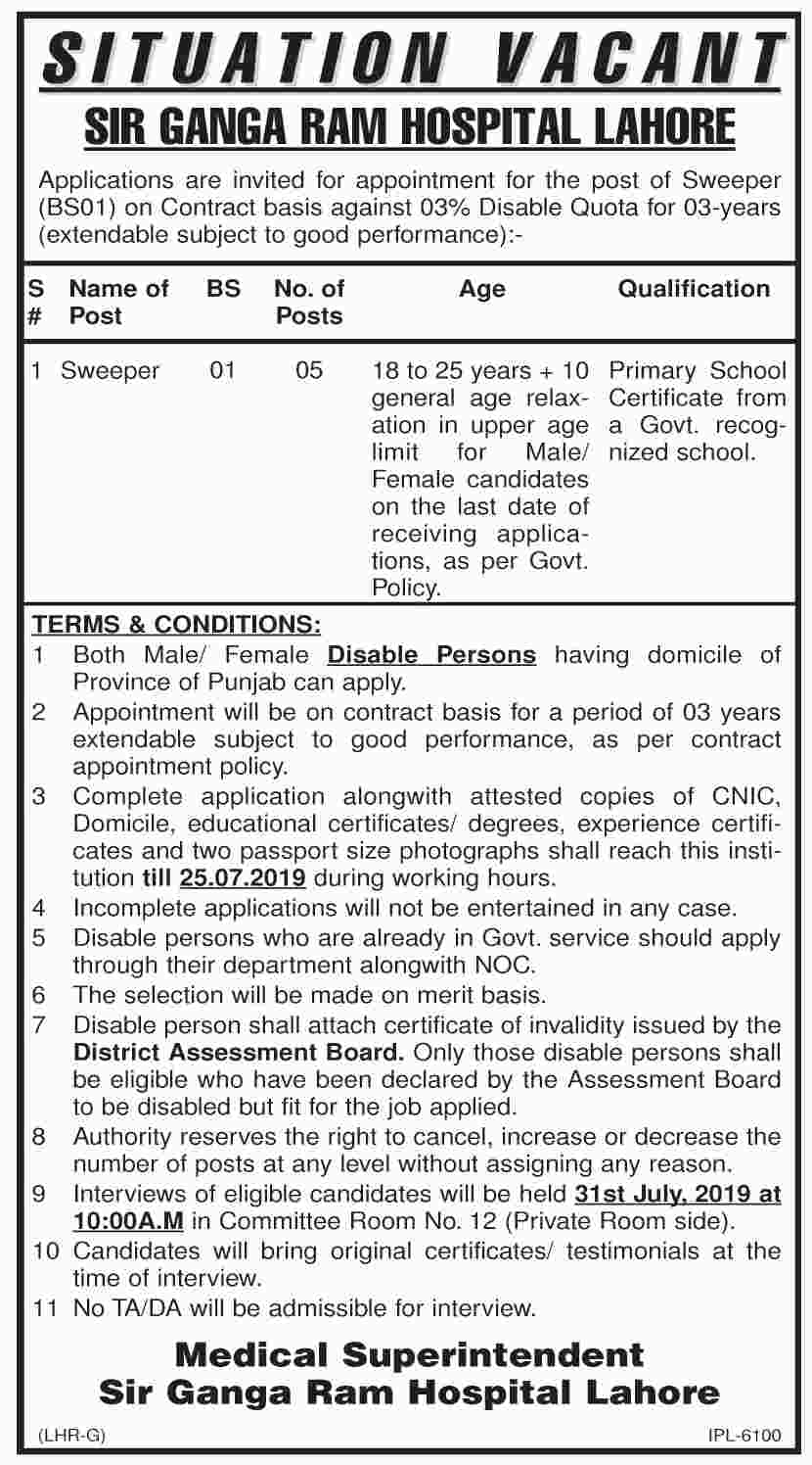 Sir Ganga Ram Hospital Lahore jobs 2019