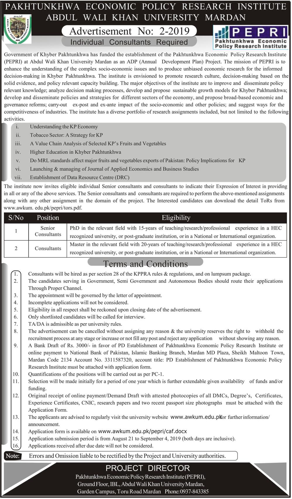 Abdul Wali Khan University Mardan jobs 2019