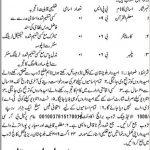 Balochistan Residential College Jobs 01 Aug 2019