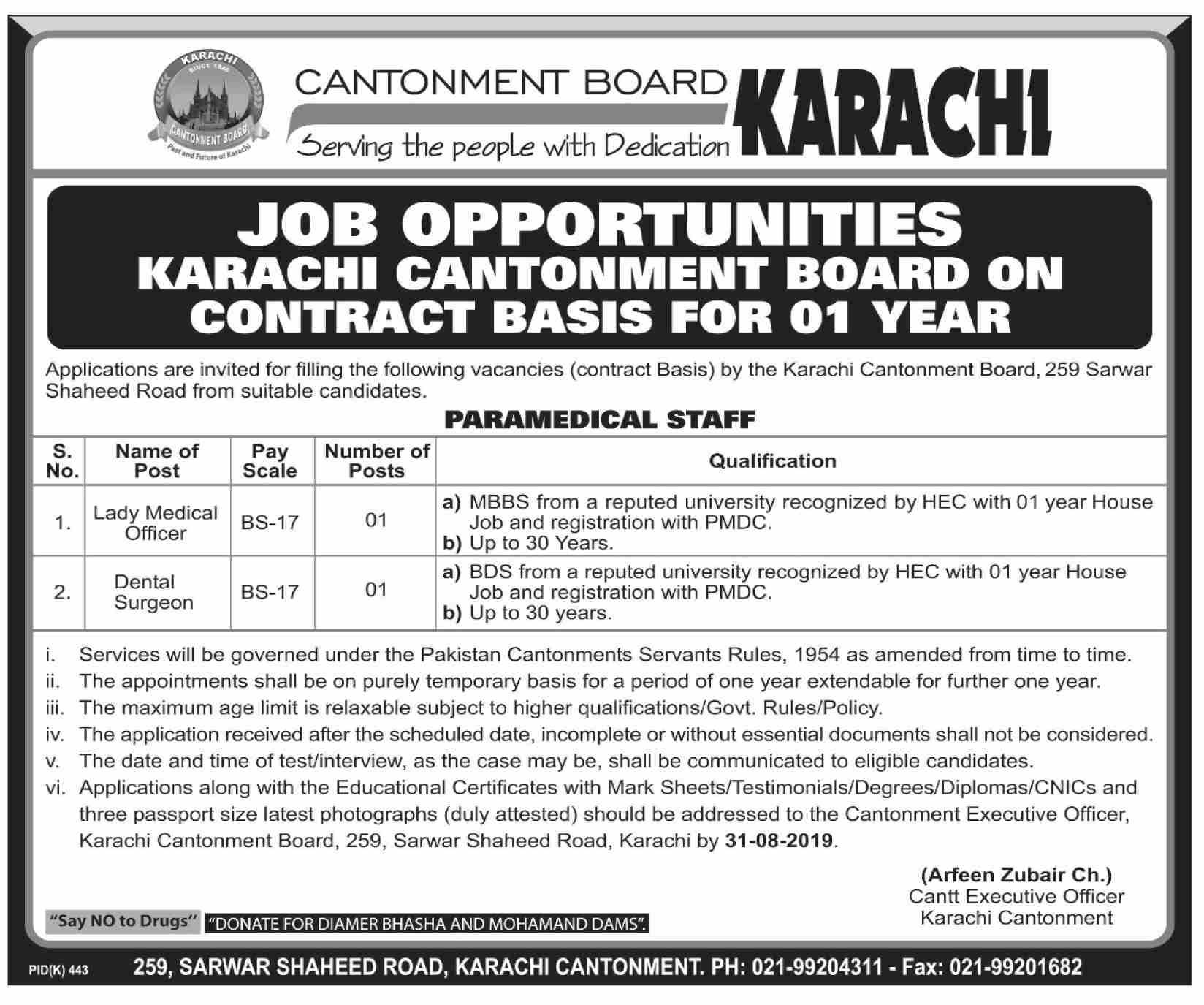 Cantonment Board Karachi Jobs 10 Aug 2019 - Prepistan Jobs