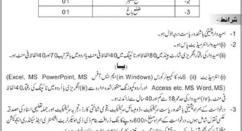 Muzaffarabad Archives - Prepistan Jobs