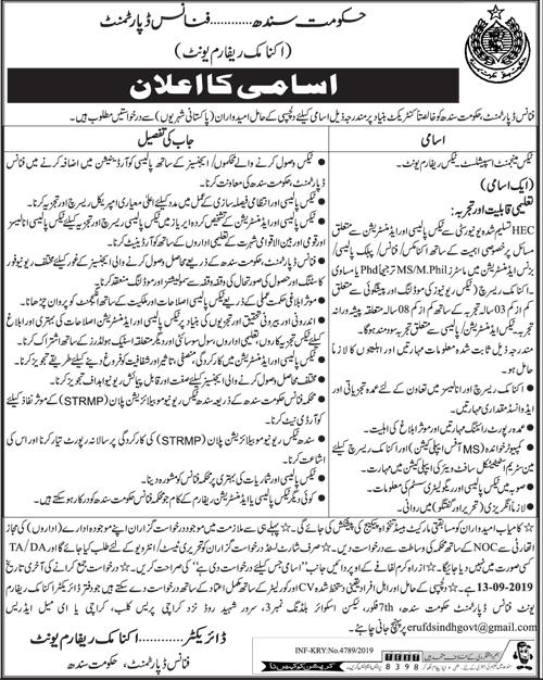 Finance Department Sindh Jobs 30 Aug 2019 - Prepistan Jobs