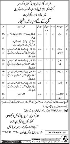 Services Hospital Karachi jobs 2019