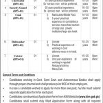 Kashmir Institute Of Management Muzaffarabad Jobs 11 Aug 2019