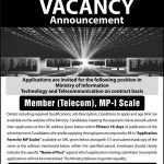 Ministry Of Information Technology And Telecommunication Jobs 09 Aug 2019