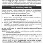 Ministry Of Planning Development And Reform Jobs 04 Aug 2019