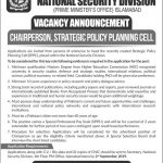National Security Division Govt Of Pakistan Jobs 18 Aug 2019