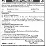 Office Of The Deputy Commissioner Jobs 01 Aug 2019