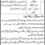 Office Of The District And Session Judge Karachi Jobs 30 Aug 2019