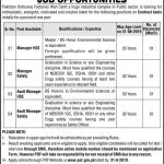 Pakistan Ordnance Factories Jobs 17 Aug 2019