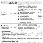Pakistan Ordnance Factories Jobs 17 August 2019