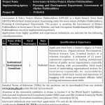 Planning And Development Department Jobs 01 Aug 2019