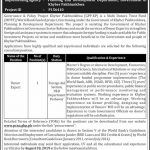 Planning And Development Department Jobs 07 Aug 2019